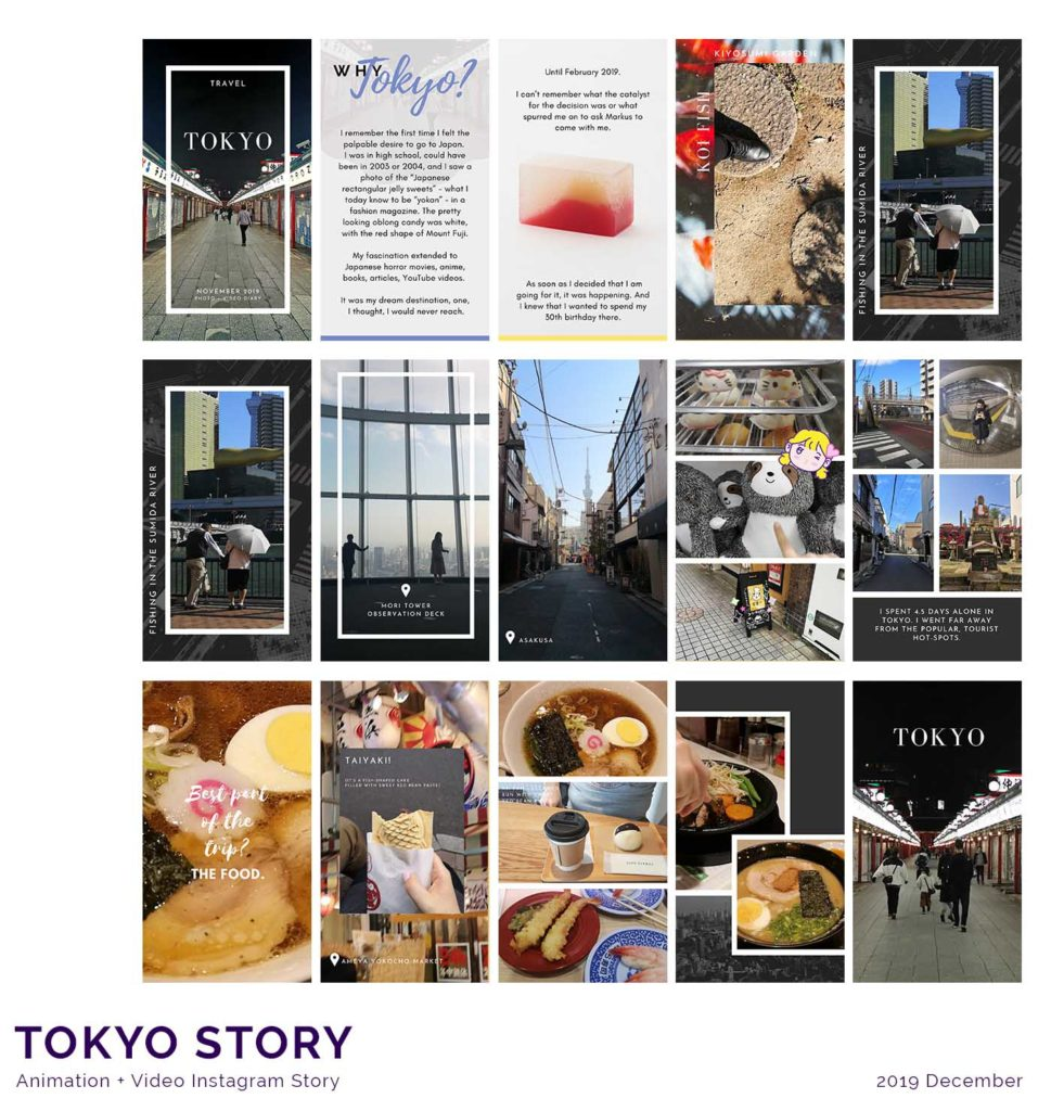 Aneta Pawlik - Instagram Tokyo Story
